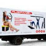 Установка баннера на будку грузовика Hyundai HD78