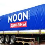 Реклама на тенте полуприцепа Минка