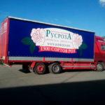 Реклама на тенте-шторе грузовика, нанесенная методом трафаретной печати