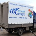 Тент с рекламой на грузовик Hyundai Porter, брендирование тента грузового автомобиля Hyundai Porter