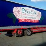 Трафаретная печать на тентовой шторе грузовика в Москве
