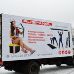 Брендирование грузовика Hyundai HD78 при помощи рекламного баннера на будку
