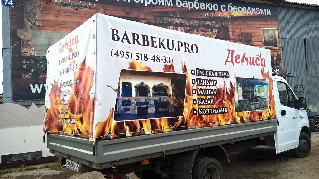 сожалению, один тент на газель с рекламой москва план организации
