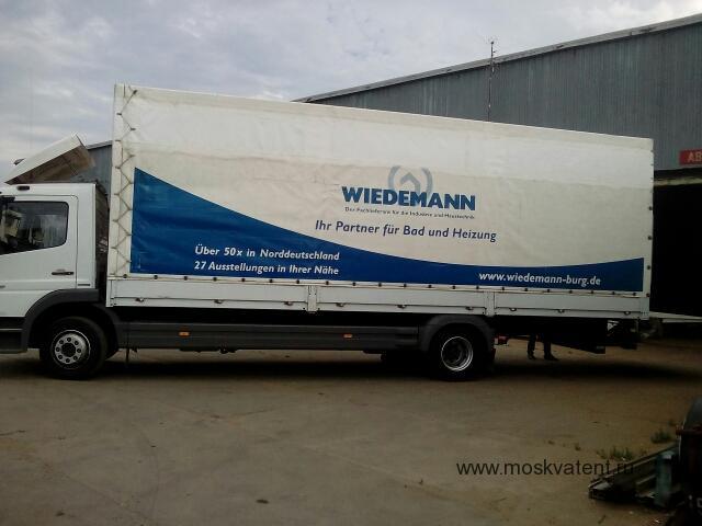 Увеличение каркаса и тента грузовика Mercedes