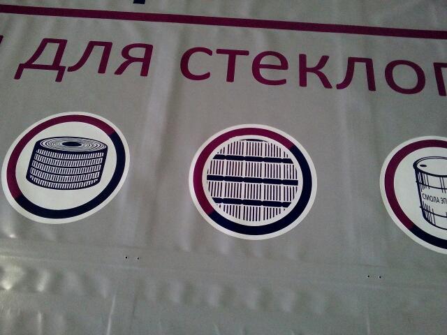 Трафаретная печать на сдвижной шторе полуприцепа Schmitz в Москве