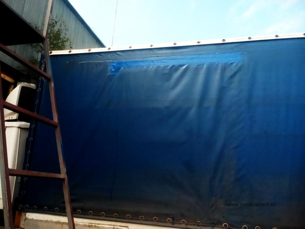 Ремонт разрыва тента грузовика в Москве