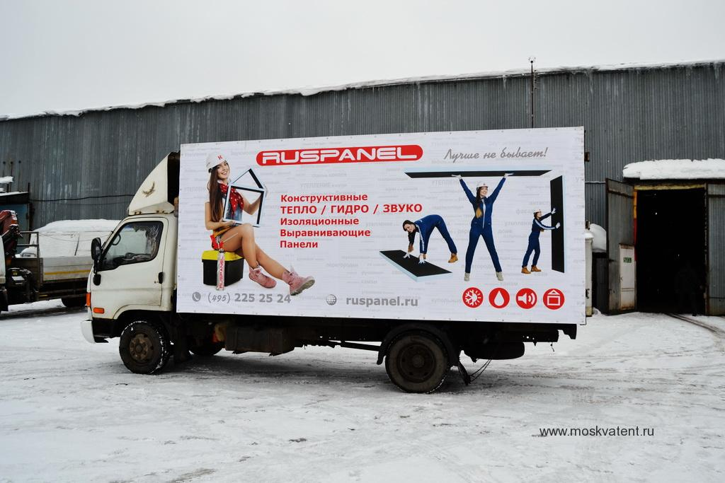 Баннер на будку грузовика Hyundai HD78