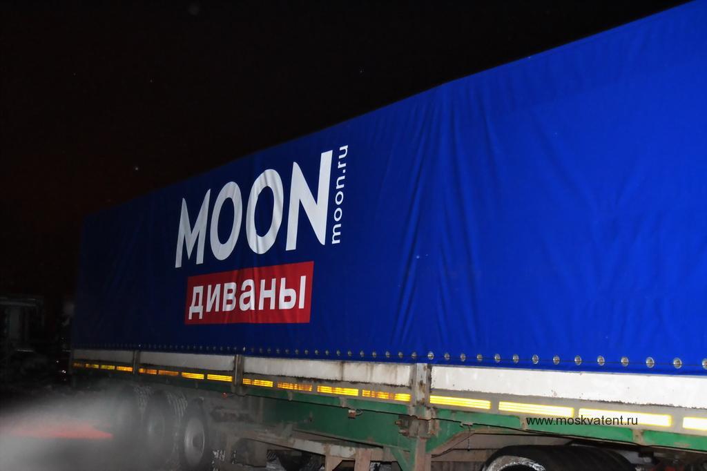 Тент для полуприцепа Минка с трафаретной печатью в Москве