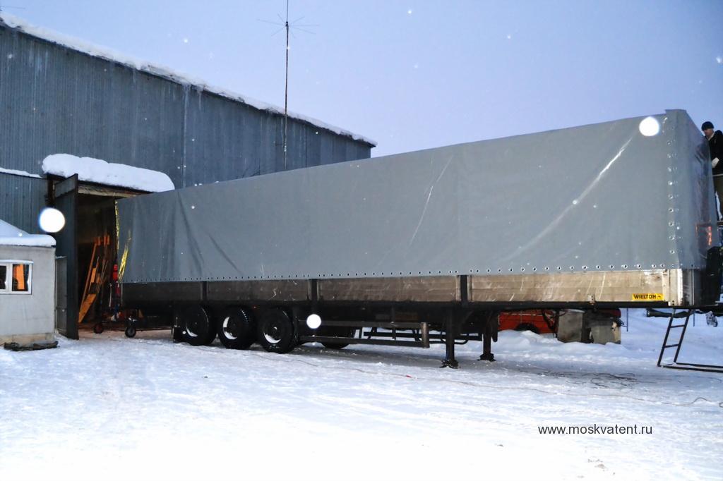 Тент на полуприцеп Wielton в Москве, изготовление на заказ тента для полуприцепа Wielton