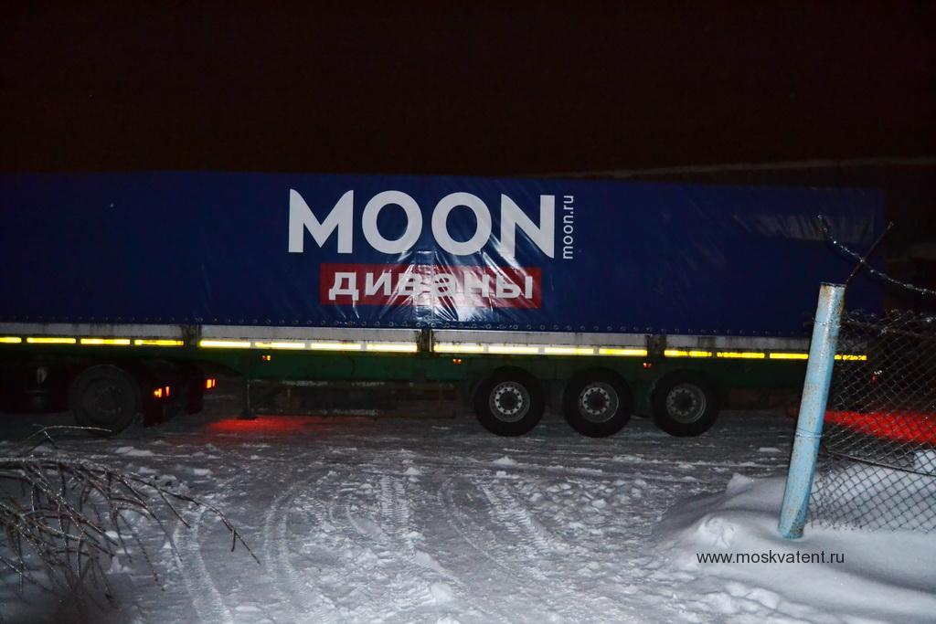 Тент с рекламой на полуприцеп Минка в Москве