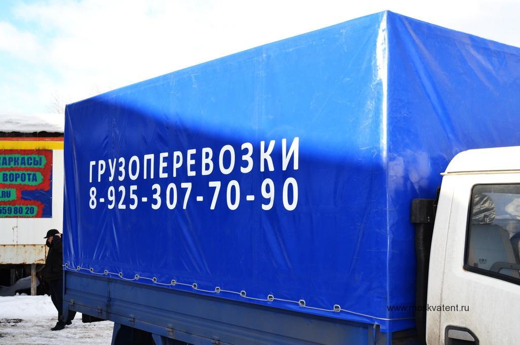 Нанесение номера телефона на тент грузовика Fenix