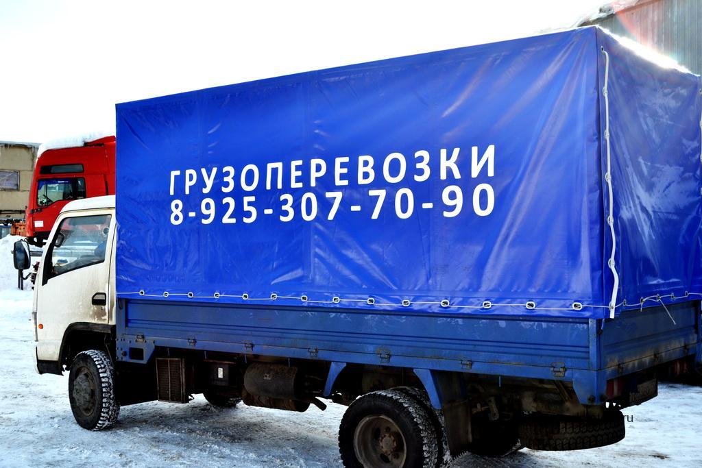 Тент на грузовик Fenix с трафаретной печатью