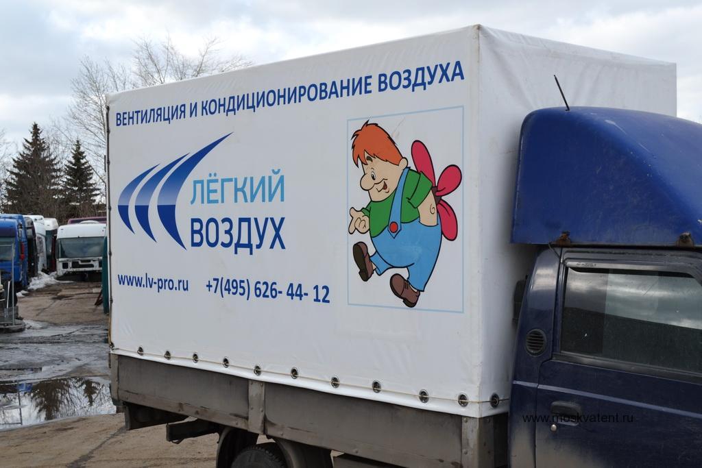 Тент с рекламой на Hyundai Porter