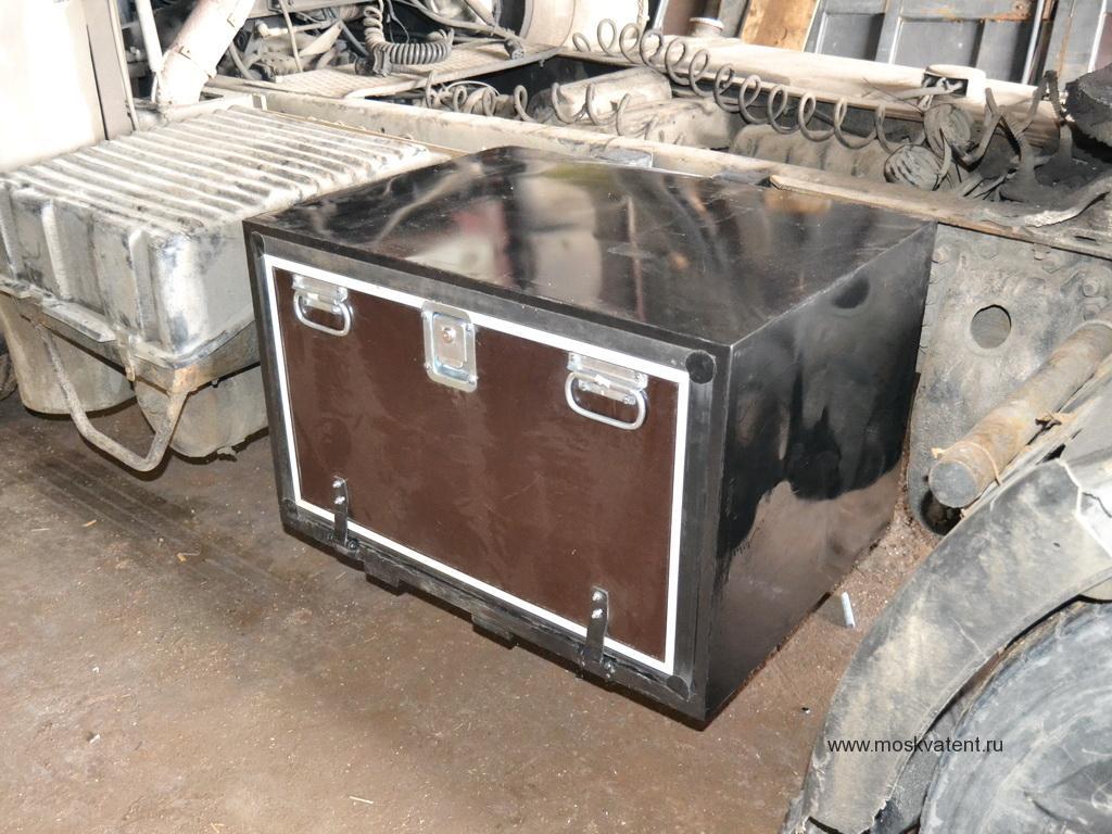 Ящик инструментальный металлический для полуприцепа