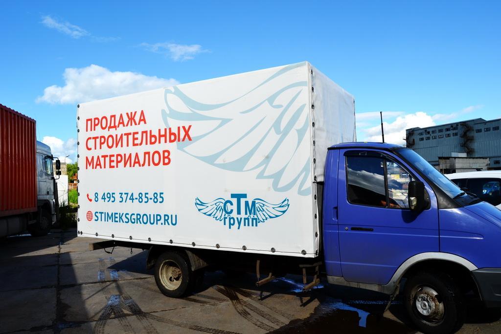 Брендирование тента «Газели» 4 метра в Москве