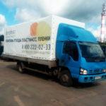 Тент с рекламой на грузовик Isuzu в Москве