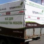 Реклама на грузовом автомобиле «Газель»
