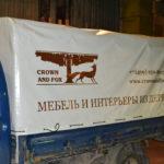 Трафаретная печать на тенте грузовика Hyundai Porter 2 в Москве