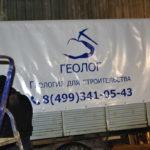 Трафаретная печать на тенте грузовика УАЗ