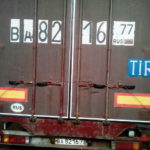 Замена уплотнителя ворот полуприцепа в Москве